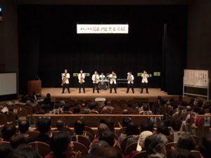 愛知東邦大学による演奏