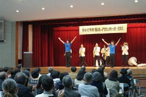 愛知東邦大学 記念演奏
